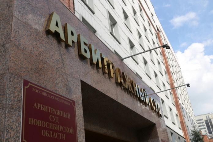 Миниатюра для: Новосибирскому «Сибгипрозолоту» не хватило средств на банкротство