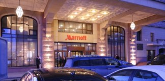 Marriott в Новосибирске