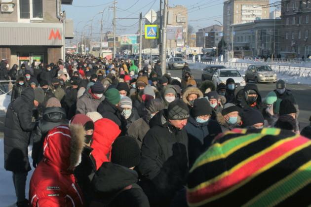 Больше ста человек задержали на митинге за Навального в Новосибирске (фотографии) - Изображение
