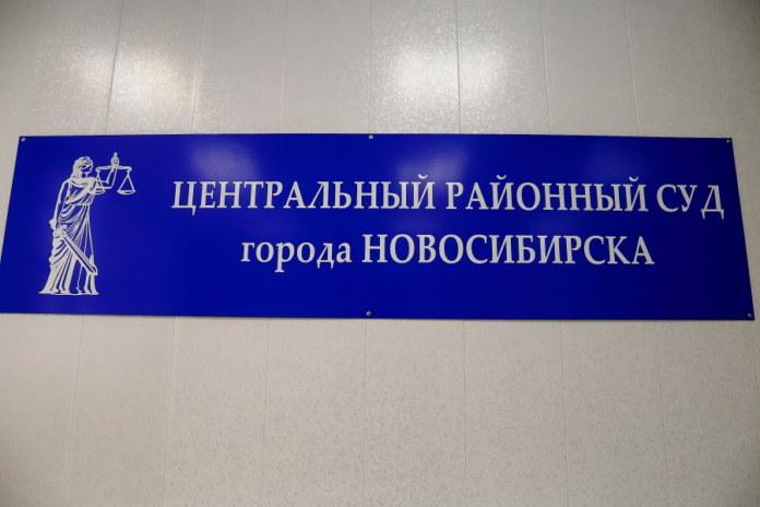 Миниатюра для: Директор управления капстроительства мэрии Новосибирска заключен под стражу