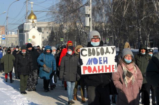 Больше ста человек задержали на митинге за Навального в Новосибирске (фотографии)