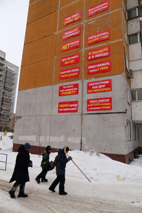История конфликта вокруг новосибирской новостройки на Красноярской - Фотография