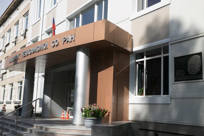 Институт теплофизики СО РАН