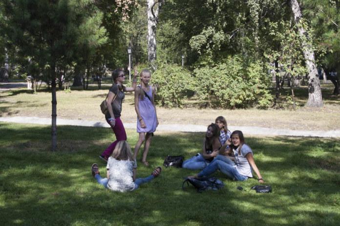 Зелёная зона, парк