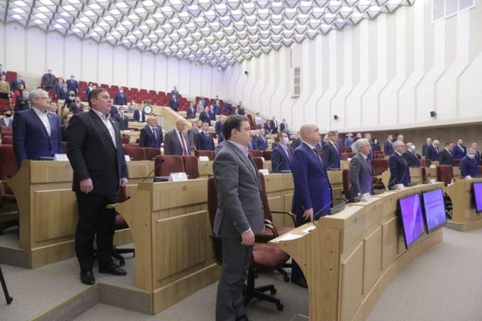 Заксобрания Новосибирской области
