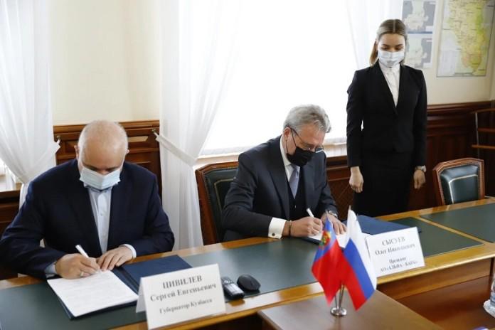 Миниатюра для: Альфа-Банк подписал соглашение о сотрудничестве с Кемеровской областью