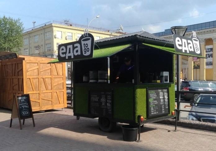 Миниатюра для: В Новосибирске зафиксирован более чем двукратный рост числа ресторанов с доставкой еды