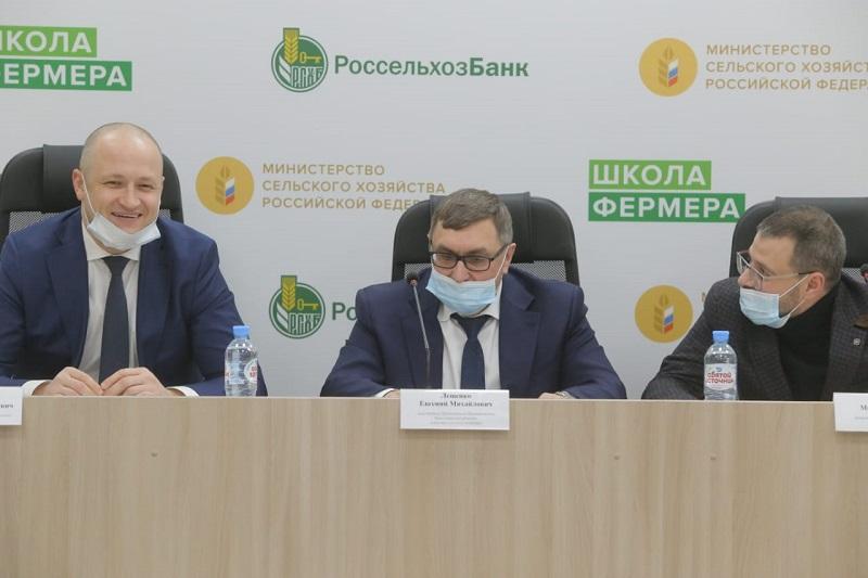 Станислав Тишуров, Россельхозбанк, Школа фермера