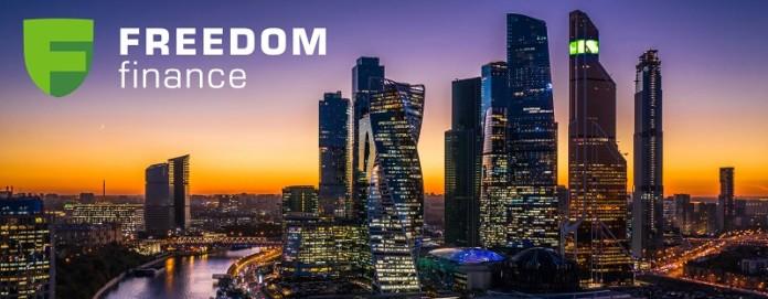 Миниатюра для: Freedom Holding Corp. отчитался за третий квартал 2021 фискального года
