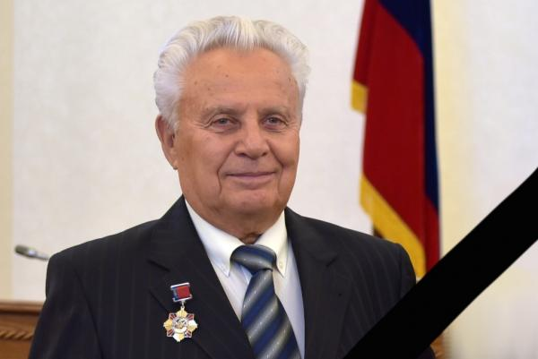 Александр Назарчук