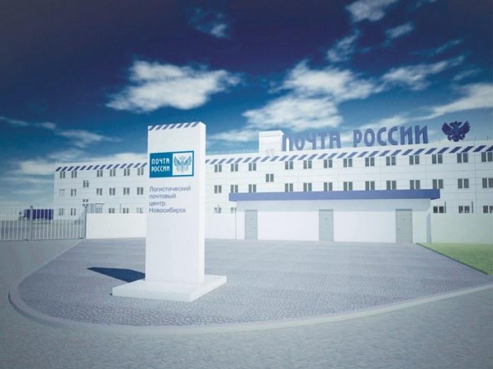 Миниатюра для: Запуск логистического центра «Почты России» в Новосибирске запланирован на следующей неделе