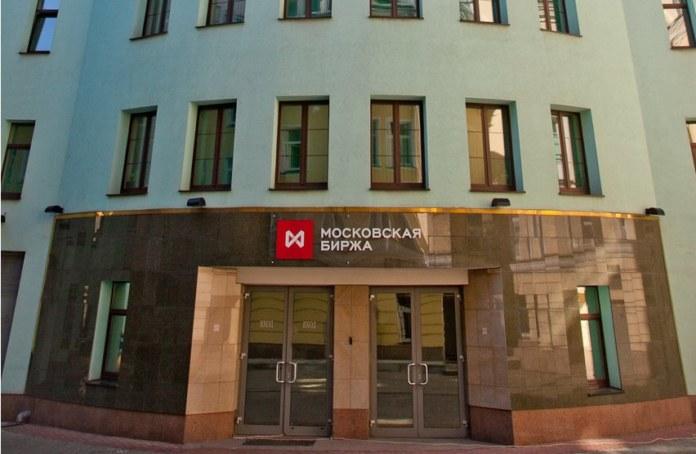 Миниатюра для: Московская биржа: за 2020 год число ИИС, открытых сибиряками, увеличилось вдвое