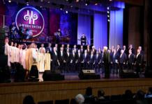Культурные события в Новосибирске