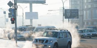 Загрязнение воздуха, смог