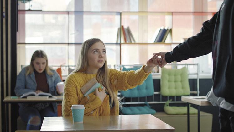 Слава Росс представит фильм «Только серьезные отношения» - Изображение