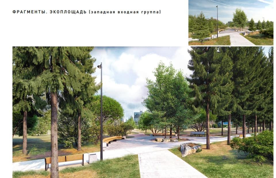Проект сквера на Демакова