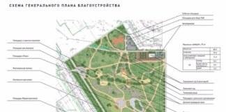 Проект сквера по улице Демакова