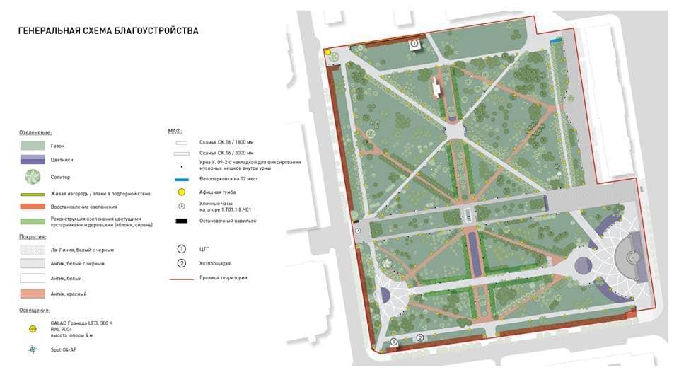 Власти Новосибирска одобрили проект реконструкции Первомайского сквера - Фотография