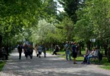 Первомайский сквер