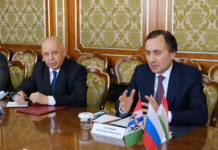 Посол Таджикистана