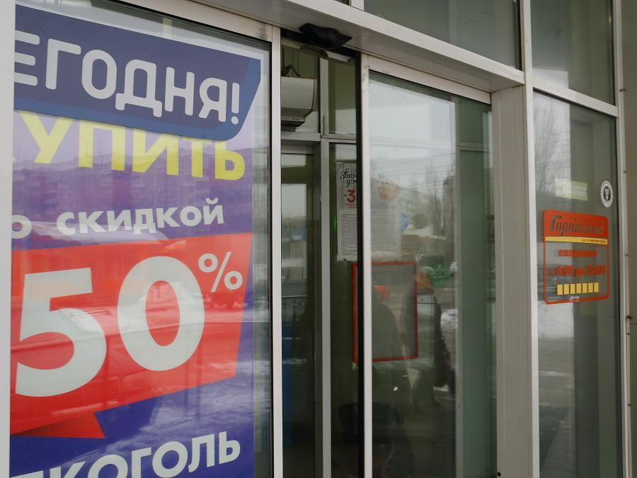 """Сеть """"Горожанка"""" распродажа"""
