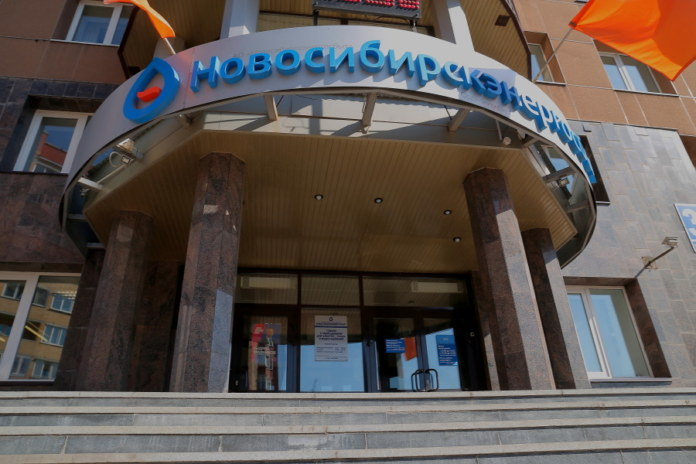 Миниатюра для: «Новосибирскэнергосбыт» отказался банкротить «МКС-Новосибирск»