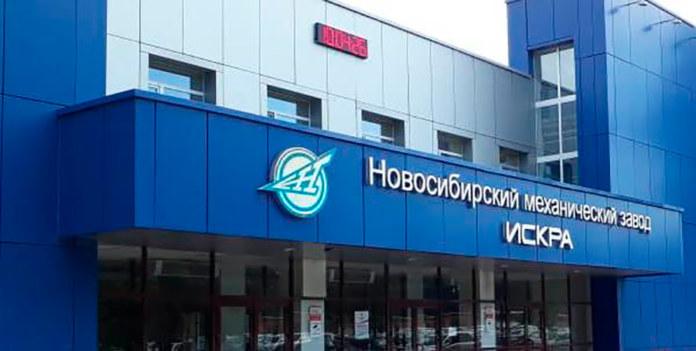 Миниатюра для: Новосибирский механический завод «Искра» подвел итоги 2020 года