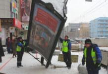 Убрать наружную рекламу в Новосибирске