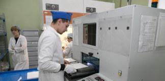 НЭВЗ-Керамикс