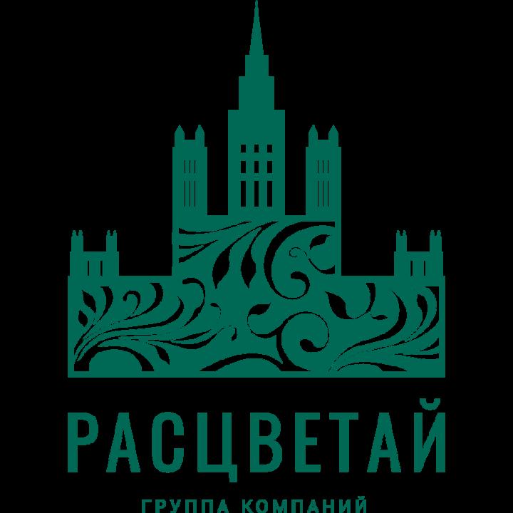Лёгкость, простор и выгода: новостройки Новосибирска предлагают функциональные планировочные решения - Картинка