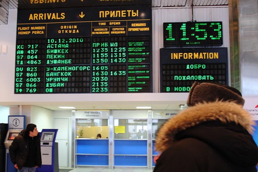 Александр Годованюк: «Субъекты сами заинтересованы в здоровой конкуренции и диалоге с ФАС» - Фото