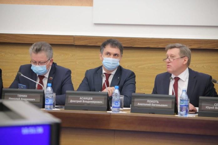 Сессия Горсовета Новосибирска