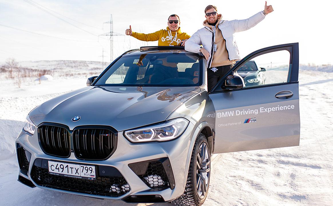 Тест-драйв BMW - двое участников