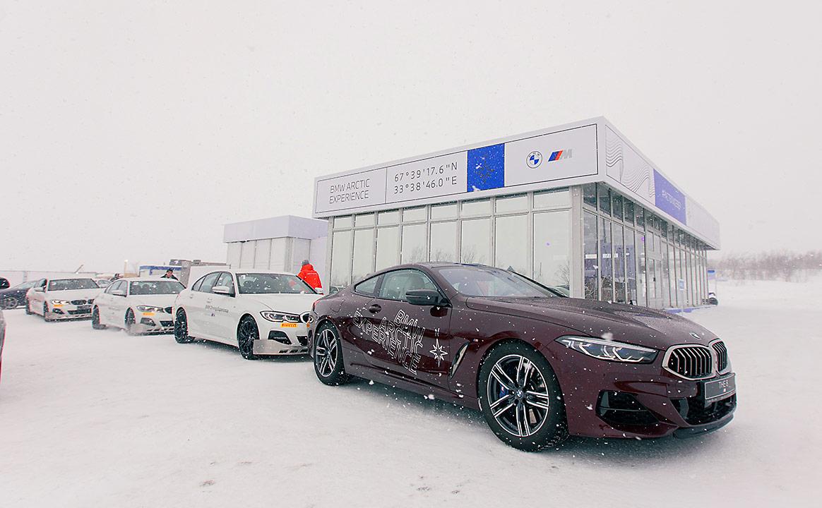 BMW из Новосибирска