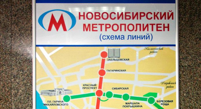 Новые станции метро Новосибирска