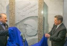 Локоть и Гагарин