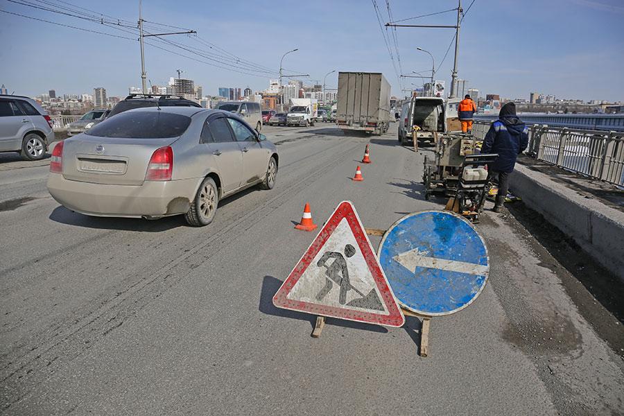 ремонт дорог 2021