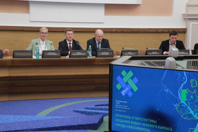 Миниатюра для: Водно-зеленый каркас Новосибирска: в мэрии обсудили возможность участия города в пилотном проекте