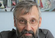 Вадим Иванкин