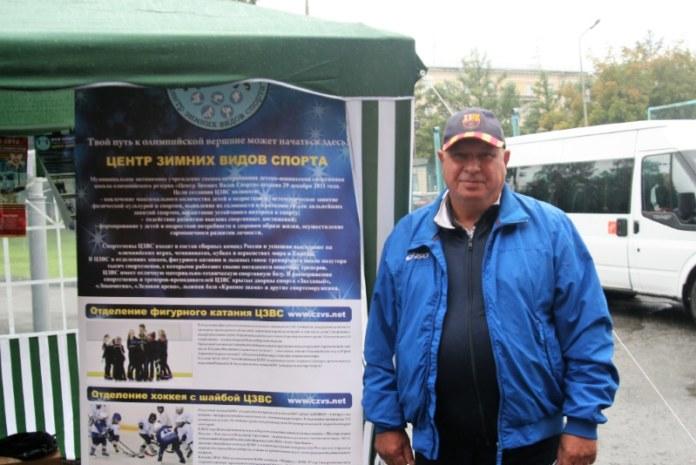 Миниатюра для: СМИ: Задержан директор новосибирского Центра зимних видов спорта