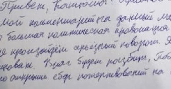 Миниатюра для: Арестованный новосибирский журналист пообещал «серьезный поворот» в своем уголовном деле