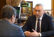 рабочая встреча в Москве