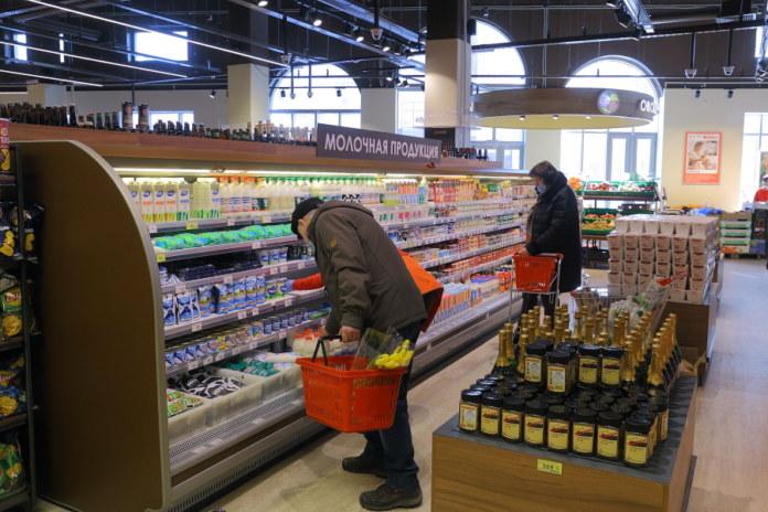 Супермаркет, универсам