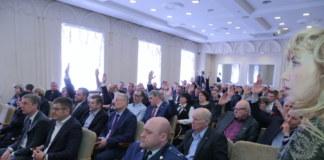Совет депутатов Новосибирского района