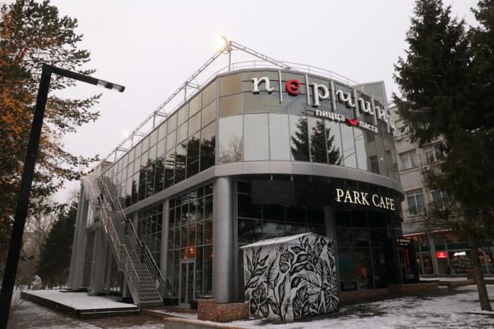 Миниатюра для: Зданию с Park cafe в центре Новосибирска опять грозят сносом
