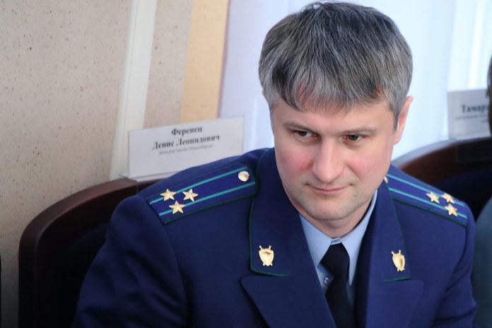 Миниатюра для: Экс-прокурор Новосибирска Денис Ференец отпущен под домашний арест