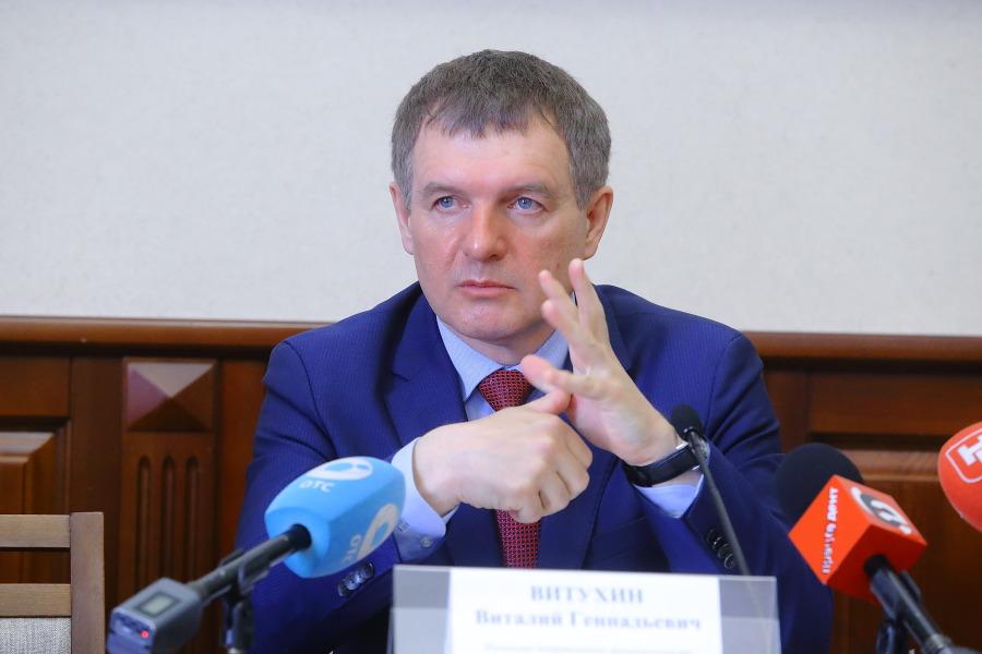 Виталий Витухин