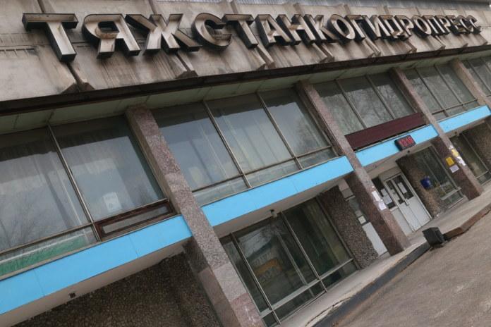 Миниатюра для: На новосибирском «Тяжстанкогидропрессе» начались обыски