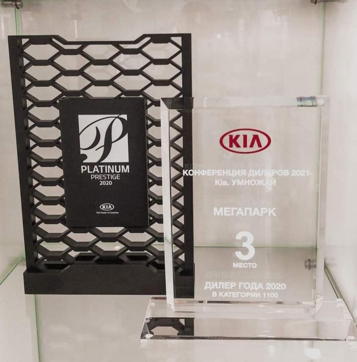 Какой из сибирских дилеров KIA был признан лучшим в стране? - Фотография