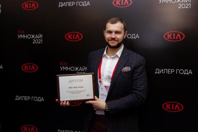 Миниатюра для: Какой сибирский дилер KIA был отмечен дистрибьютором марки за лучший маркетинг?